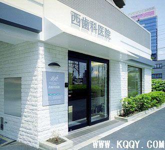日本西齿科医院门面设计-牙科装修-口腔前沿网