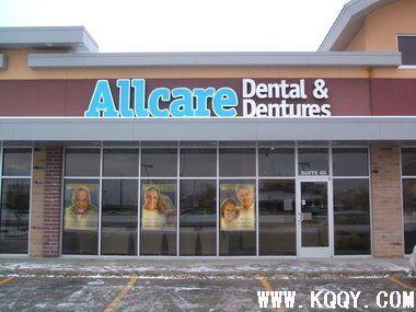 一組國外牙科診所門面門頭設計-風露立中宵