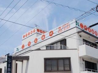 日本大阪府贝塚市牙科诊所装修图片