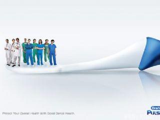 欧乐B创意广告