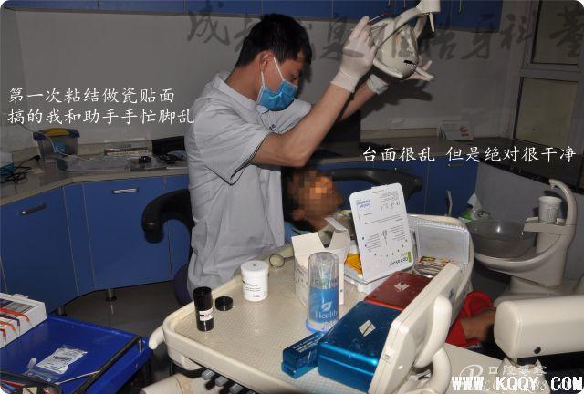 关于器械设备至——所有的基层牙医